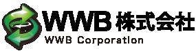 太陽光発電 WWB株式会社